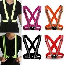 Светоотражающий жилет, высокая видимость, Регулируемый жилет, майка для фитнеса, безопасность для женщин и мужчин, спортивная одежда для велоспорта, Аксессуары для велосипеда