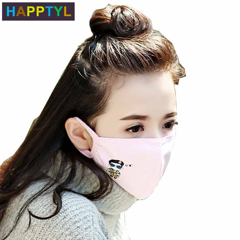 HAPPTYL Korea Unisex Dust Allergy Flu Masks Washable Breath Healthy Safety Respirator Face Mouth Masks For Gilrs And Woman Kids