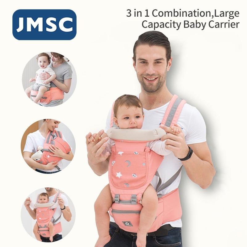 JMSC ergonomik bebek taşıyıcı bebek çocuk kalça koltuk Sling sarma tutucu sırt çantaları seyahat açık kanguru ön bakan 0-36 ay