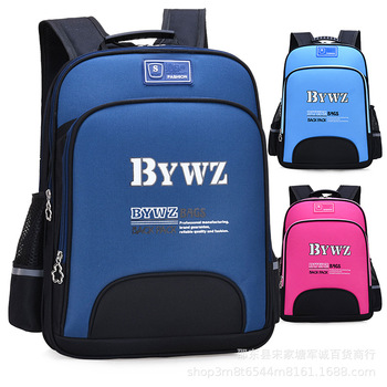 Children School Bags boys Girls Backpacks Primary school Backpack Orthopedic schoolbag kids mochila infantil