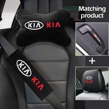 High quality cotton velvet car seat belt, glove headrest embroidery suit for Kia rio ceed sportage cerato soul sorento