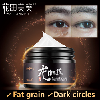 цена WATIANMPH Eye Cream Anti-Puffiness eye bags Dark circles dark circles collagen eye essence 30g онлайн в 2017 году