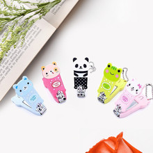 Kids Cute Baby Animal Keychain Nail Clippers Cartoon Key Chain Stainless Steel Cutter Keyring
