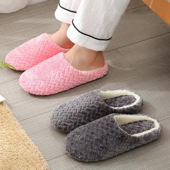 2020 Female Male Indoor Slippers Soft Plush Lovers Home Slippers Anti-slip House Floor Shoes Woman Men Slip On Slides Tihua1