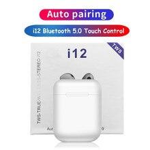 True Wireless Stereo Earbuds i12 TWS Bluetooth Earphone Mini Wireless Headphones Touch Head