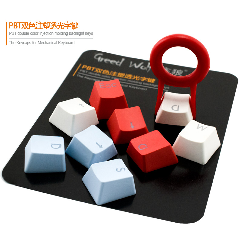 Keyboard accessories <font><b>PBT</b></font> Backlit <font><b>Keycaps</b></font> WASD/ESC/Direction Cherry MX <font><b>Keycaps</b></font> Key Cap Puller For MX Switches Backlit Mechanical image