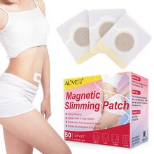 50 Pcs Slim Patch Navel Sticker Slimming Fat Burning For Losing Weight Cellulite Fat Burner For Weight Loss Navel Paste Belly