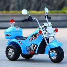 Children's Electric Motorcycles Can Be Seated, Boys and Girls' Tricycles with Lights, Music, Rechargeable and Alarm Lights