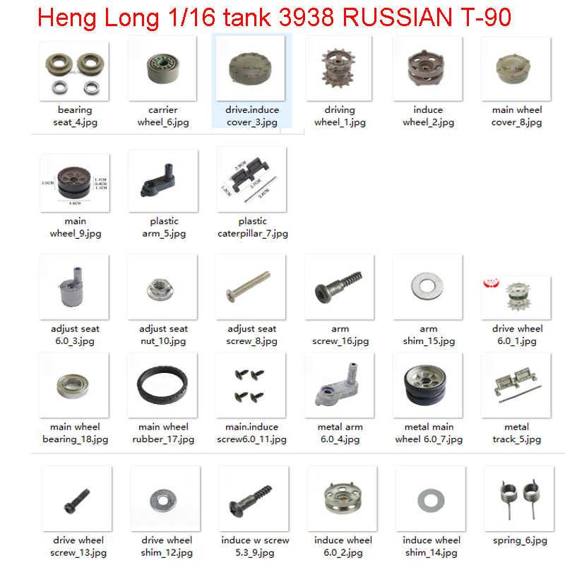 Heng Long 1/16 دبابة مع جهاز للتحكم عن بُعد 3938/3939 الروسية T90 / T-72 قطع الغيار: عجلة بلاستيكية/تحمل مقعد عجلة معدنية/مقعد ajust