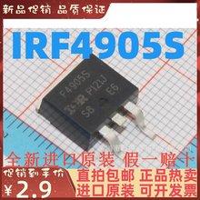 Бесплатная доставка, IRF4905S IRF4905STRPBF F4905S TO-263 MOS, 10 шт.