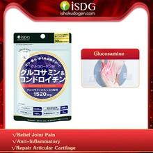 ISDG суставы Глюкозамин Таблетки акульего хряща экстракт хондроитин костное питание для здоровья костей. 240 штук аминоглукозы