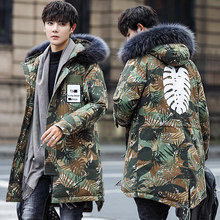 Fashion Winter Jacket Men Fur Collar Thick Warm White Duck Down Long Parka Men Hooded Camouflage Military Coat Plus Size 3XL стоимость