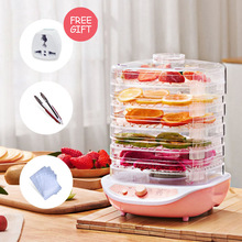 Fruit Dryer Vegetable Drying Machine Beef Jerky Mutton Jerky Making Machine Scented Tea Dehydration Tool Pet Snack Making Tool
