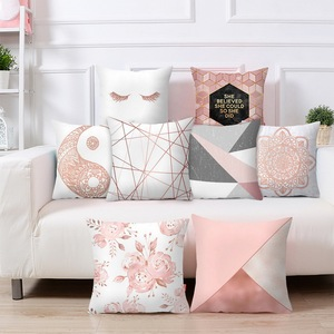 Rose Gold Square Cushion Cover Geometric Dreamlike Pillow Case Polyester Throw Pillow Cover For Home Decor 45x45cm(China)