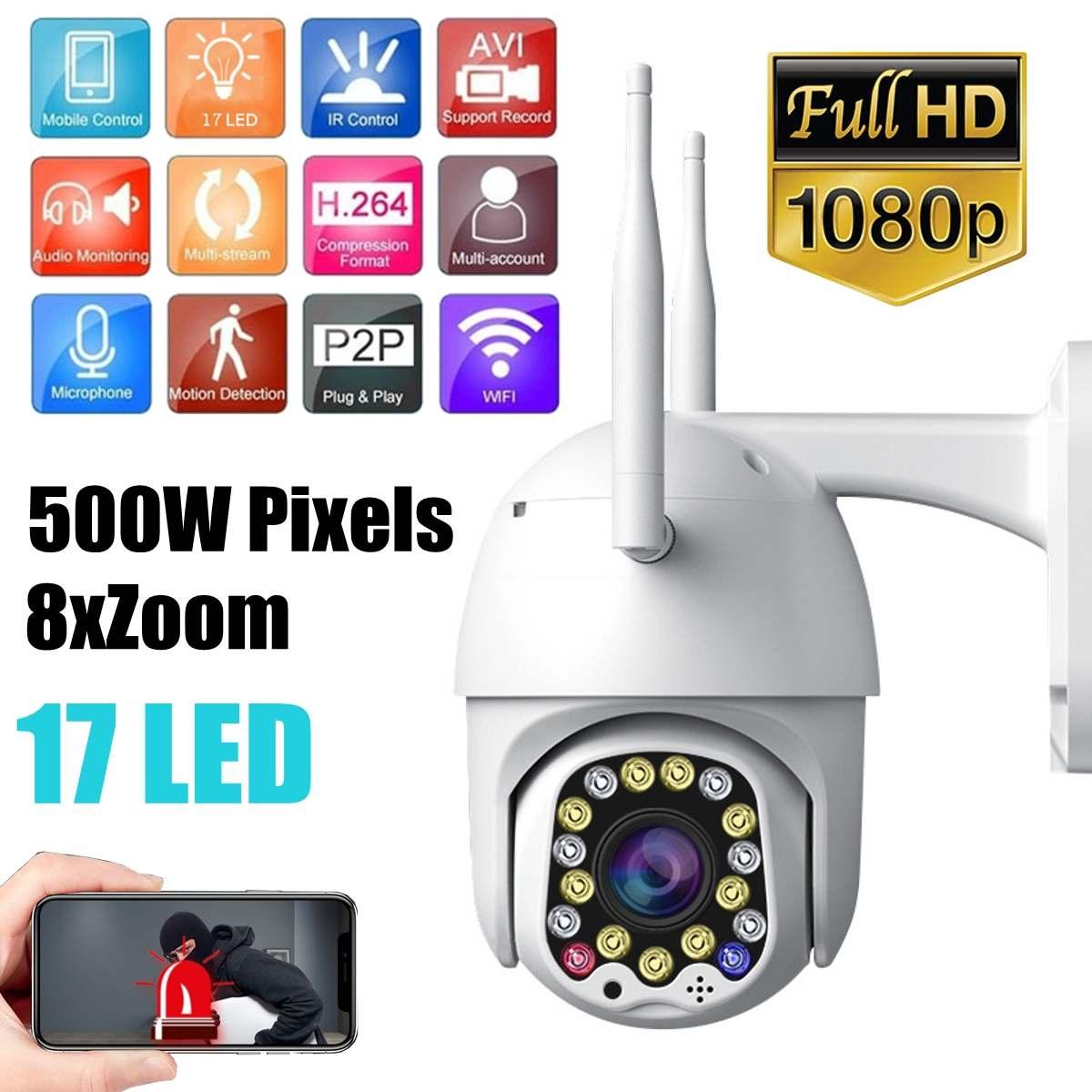Zoom optique extérieur de panoramique/inclinaison de détection humaine de caméra du Wifi PTZ 5MP 8X, caméra IP sans fil Audio de 2 manières