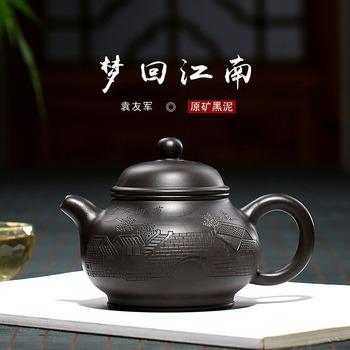 Recommended wholesale undressed ore black mud pure manual authenticity becomes jiangnan tea set gift custom the teapot