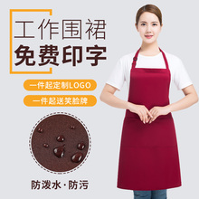 Work apron female custom logo fashion Korean version kitchen waiter supermarket coffee shop red sleeveless neck