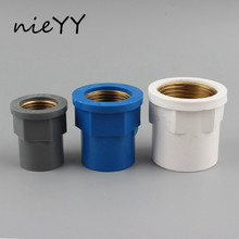 2pcs PVC 20 25 32mm Water Supply Pipe Straight Joint 1/2'' 3/4'' 1''  Female Thread Reducing Connector Garden Irrigation Fitting id 20 25 32 40 50mm pvc water supply pipe male thread straight connector water pipe quick connector garden irrigation pipe joint