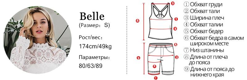俄语2piece-jumpsuit