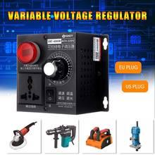 220v 4000ワット可変電圧コントローラファン速度モータ制御ディマーハイパワー制御電子電圧レギュレータ