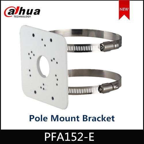 Dahua PFA152-E Pole Mount Bracket