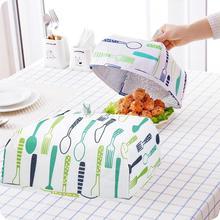 Кухня изолирующая, алюминивая фольга пищевая крышка сложенная анти Муха Москитная сетка сохраняет тепло пищевая крышка Кухонные гаджеты