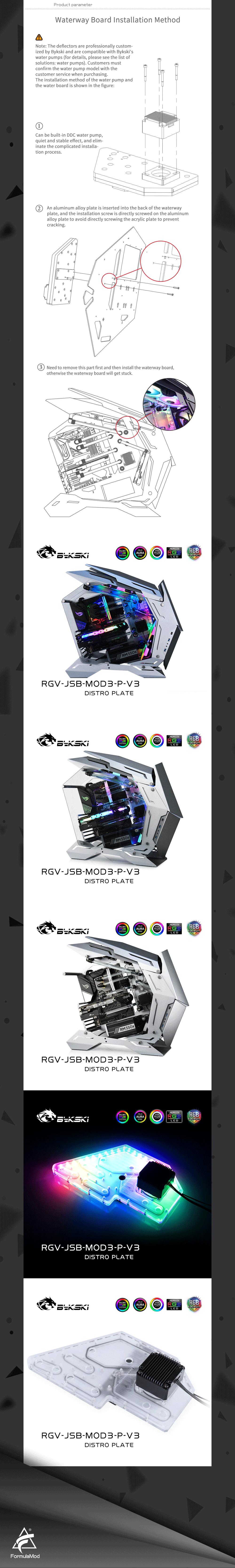 Bykski RGV-JSB-MOD3-P-V3 Waterway Boards For JONSBO MOD3 Case, Bykski RBW For Intel CPU Water Block & Single GPU Building