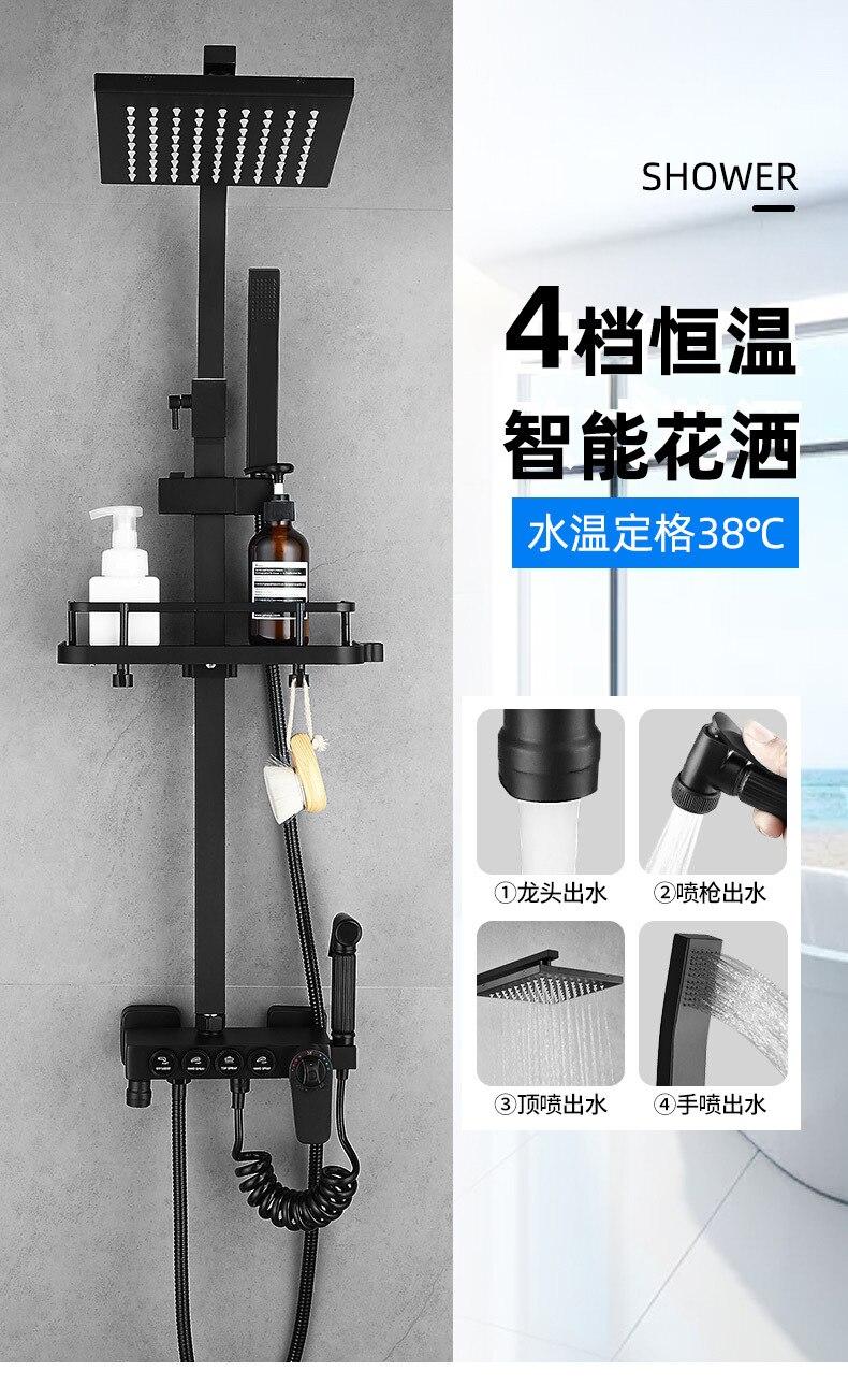 H785f0dfad331409e8c8bf9a5c0b80356I Bathroom shower full copper black thermostatic shower set adjustable lift booster shower rain shower nozzle AE02XC-0007