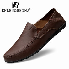 Genuine Leather Shoes Men Luxury Lightweight Loafers Mens Breathable Slip on Brown Driving Shoes Men Moccasins Plus Size 37-47