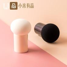 Xiaomi Youpin ירדן & ג ודי פטריות ראש פאף עגול ספוג יופי אוויר כרית BB פסטל איפור כלים רטוב ויבש פאף לאישה