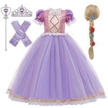 Meninas princesa rapunzel vestido de verão vestidos infantis meninas vestido apertado ano novo carnaval traje festa de aniversário vestido para meninas