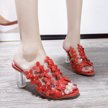 2020 New Fashion Women Sandals Style Heels Peep Toe Flower Pumps Summer Casual T
