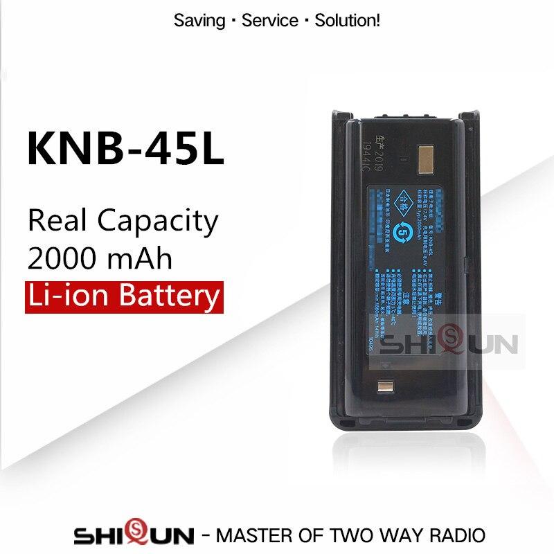 DC 7.4V 2000mAh Li-ion Battery KNB-45L Compatible With NX-340 TK-2202 TK-2200 TK-2206 TK-2207 TK-2212 TK-3217 TK-3306 TK-3307