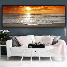 Zachody słońca naturalne morskie krajobraz plaży plakaty i druki obraz na płótnie Panorama skandynawski obraz ścienny do salonu