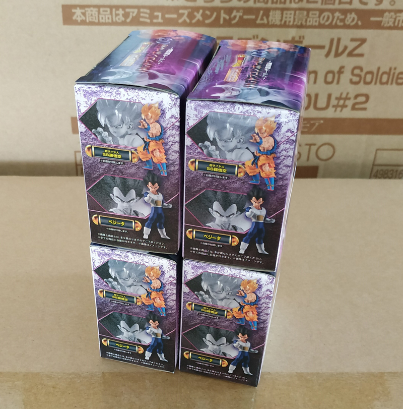 box--HTS2