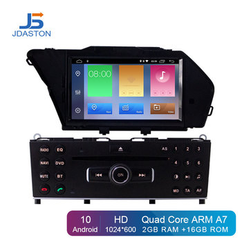 JDASTON Android 10.0 Car DVD Player For Mercedes Benz GLK 2008 2009 2010 GPS Navigation 1 Din Car Radio Audio Multimedia Stereo image