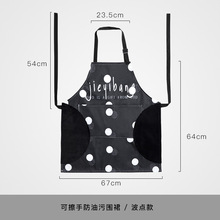 Nordic-Style Black and White Apron Kitchen Waterproof Oil-Proof Women's Fashion Overalls Men's Overalls Restaurant Shop Hand wq002 kitchen oil proof cloth apron black