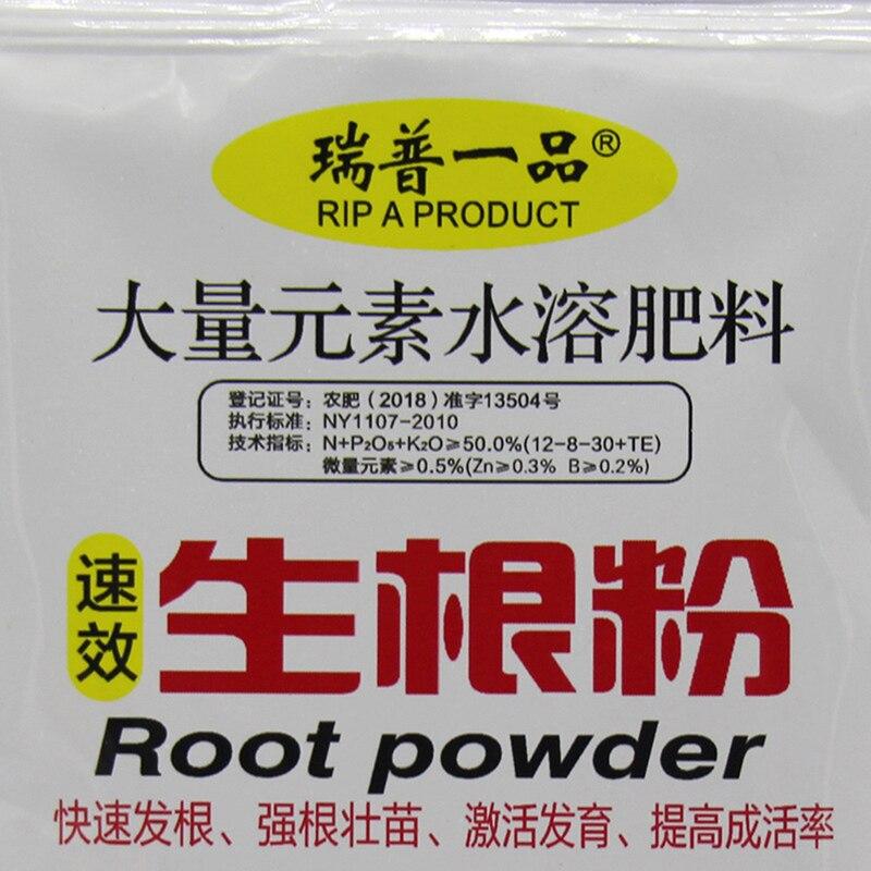 30g! Rapid rooting powder plant growth regulator for Seedling bonsai tree cutting fungicide rooting hormones foliar fertilizer