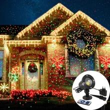 جهاز عرض ليزر السماء نجوم أضواء عيد الميلاد الأحمر الأخضر ثابت وميض مصابيح جهاز عرض حديقة الطرف المشهد LED ضوء المرحلة