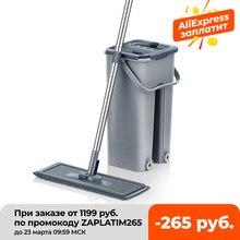Mão livre chão plano mop e balde conjunto para o sistema de limpeza de piso doméstico profissional com almofadas de microfibra lavável para madeira