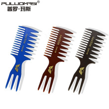 Men's professional hair styling comb retro double-sided oil head comb split head big back aircraft head large tooth comb