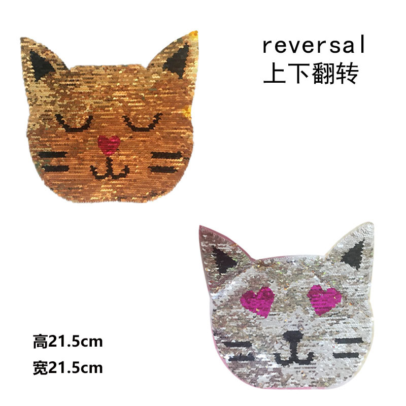 Cat Flip Bead Cloth Paste Sequins Cloth Patch Kitty Sequins Cloth Paste Cartoon Cloth Paste