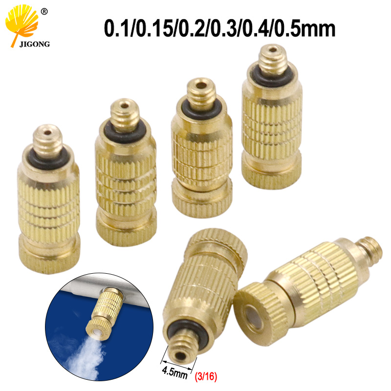 Tap Water Can Be Atomized Nozzle Copper Atomized Nozzle High-pressure Dust Removal Nozzle