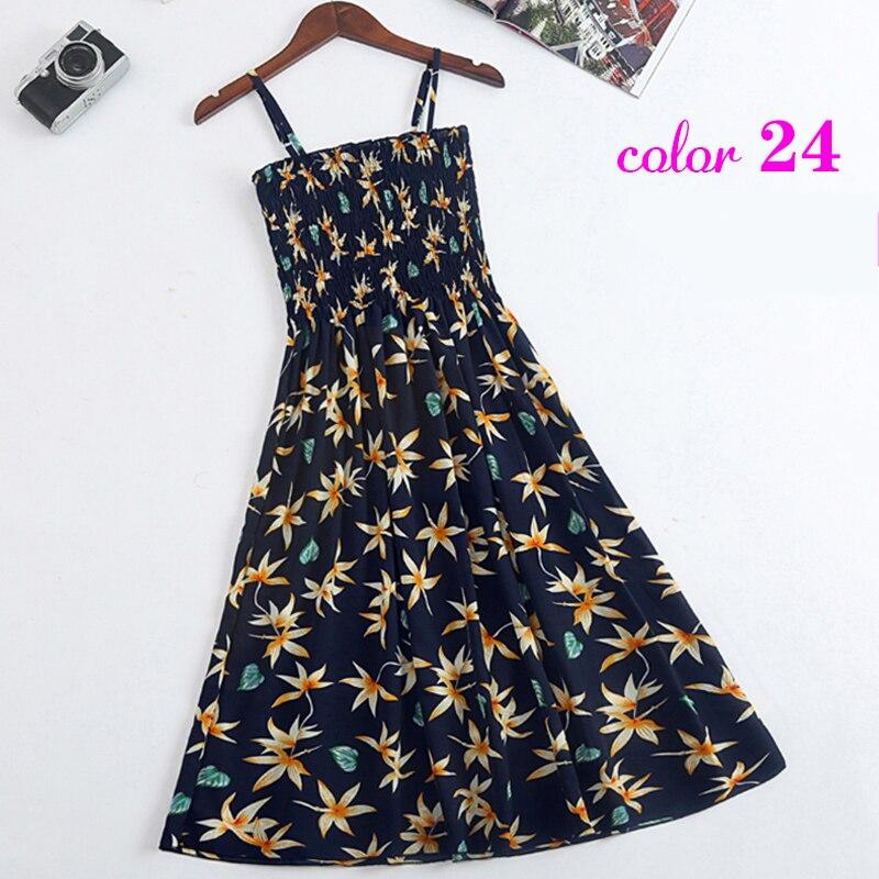 24-蓝色枫叶