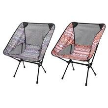 Outdoor Folding Moon Chair Lightweight Fishing Camping Picnic BBQ Chairs Portable Folding Hiking Seat Garden Chair