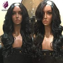 Объемная волна 2*4 ''U образным вырезом парик человеческих волос парики бразильских U образным вырезом парик Волосы Remy натуральный Цвет бескл...