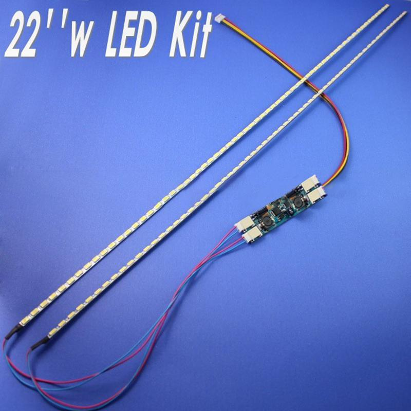 22 Inch Wide LED Backlight Lamps Update Kit Adjustable LED Light For LCD Monitor 2 LED Strips R20