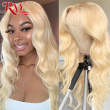Human Hair Lace Wig Blonde Lace-Frontal Body-Wave Brazilian T-Part
