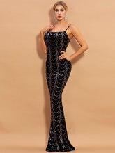 Вечернее платье до пола с блестками облегающее элегантное официальное