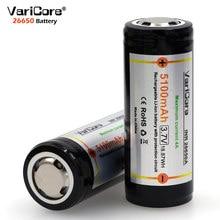 VariCore-batería de litio 26650 3,7 V, 26650, 5100mAh, 4A, tablero protector para linterna de resaltado